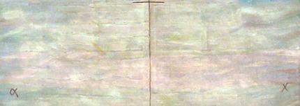 Rui Aguiar 1992 S/ TÍTULO Acrílico Areado s/ Tela 130 x 350 cm
