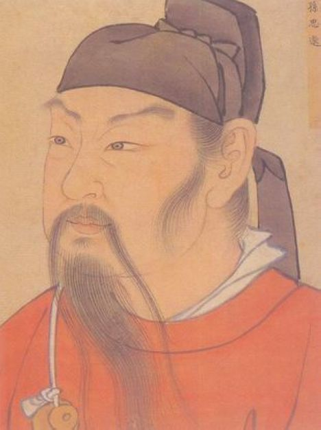 sum simiao médecin taoïste