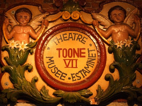 stamenei, theater enmuseum