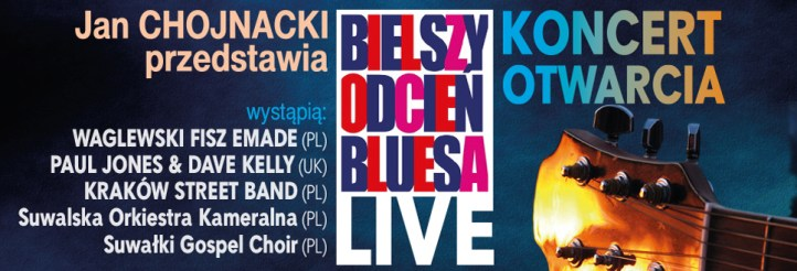 suwalki_bf_2016__koncert_otwarcia