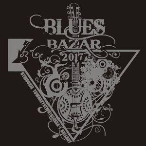 Otwock Blues Bazar 2017