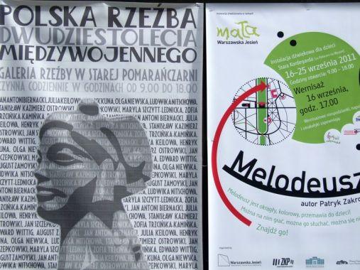 Warszawa_2011-c_45