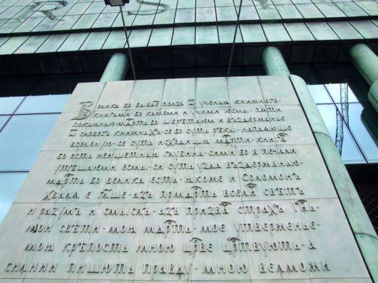 Warsawa_2011_listopad-b_15