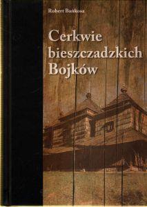 cerkwie_bieszczadzkich_bojkow_2