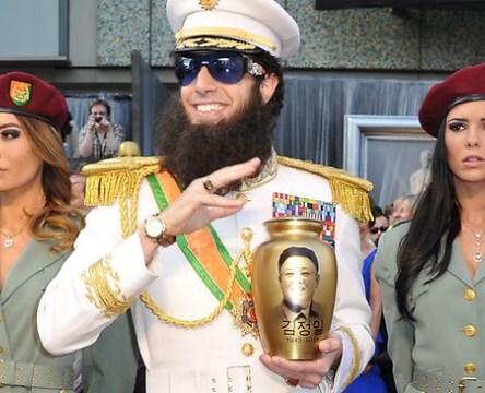 The Dictator Movie