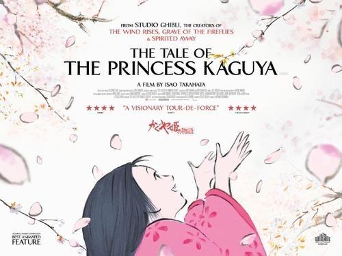 princess-kaguya-poster