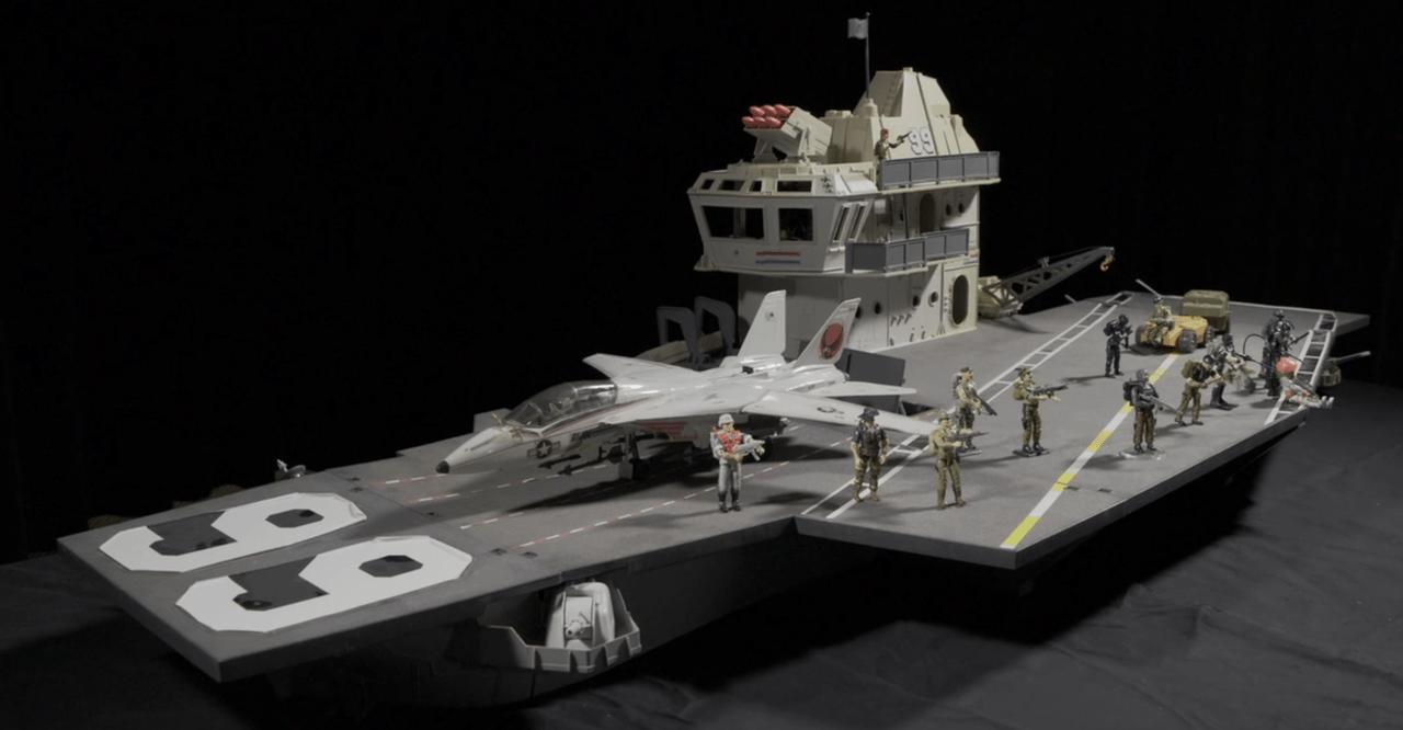 USS Flagg Bigger