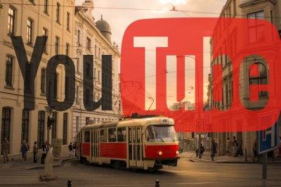 New video - Brno!