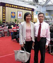 來自印尼的呂瓊民、林玉琴夫妻