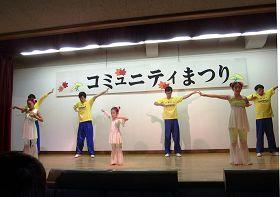 '日本法輪功學員在千葉市第三十一屆美濱區高洲社區中心節日活動上演示功法。'