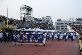 '天國樂團進入體育場時受到觀眾熱烈歡迎'