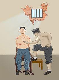 中共酷刑示意圖:火燒炮烙