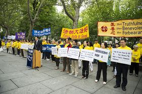 '法輪功學員紐約市政廳前集會,譴責中共十三年迫害'