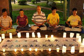澳門法輪功學員燭光悼念被中共邪黨迫害致死的大陸同修