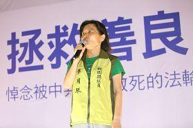桃園縣議員李月琴關心鍾鼎邦案,鄭重呼籲台灣政府救人為重