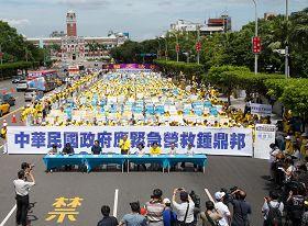數個台灣民間社團及約三千名法輪功學員集聚總統府前集會,呼籲台灣政府緊急營救,並要求中共立即無罪釋放鍾鼎邦。