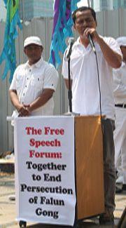 印尼人權機構「KONTRAS反暴力及追查失蹤人士機構」代表Sinung