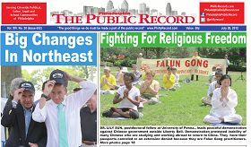 費城《公共紀錄報》刊登的法輪功反迫害十三週年活動的圖片報導