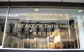 真善忍國際美展在倫敦波邁畫廊進行了為期兩週的展出