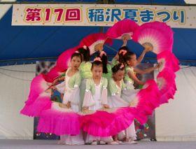明慧學校的法輪大法小弟子在稻澤市第十七屆夏季活動節舞台上表演扇子舞