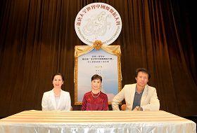 '全世界中國舞舞蹈大賽三位評審(由左到右)李維娜、張鐵鈞、王學軍'