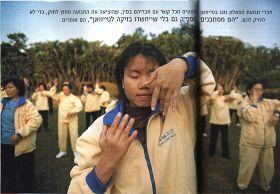 圖二:以色列《MASA