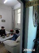 掛著堂皇招牌的的北京女子監獄心理諮詢室實圖