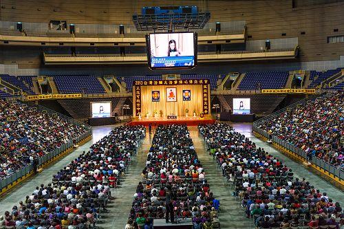 二零一三年十一月二十四日,台灣法輪大法修煉心得交流會在高雄最繁華的商圈中心「漢神巨蛋」體育館召開。