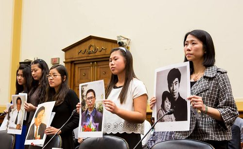 '五位年輕女士在聽證會上作證,呼籲立即釋放被中共當局非法監禁迫害的父親。'