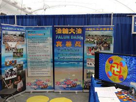 法輪功學員參加溫哥華第二十一屆健康展