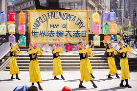 紐約曼哈頓富利廣場表演舞蹈