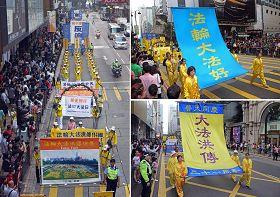 '浩浩蕩蕩的遊行隊伍吸引道路兩側的廣大民眾以及遊客圍觀'