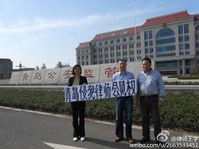 家屬、律師持橫幅抗議。