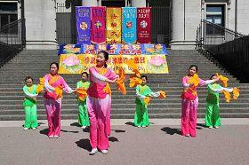 '學員們表演的舞蹈慶祝法輪大法日'