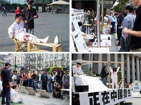 海外法輪功學員舉辦酷刑展,揭露中共對法輪功學員的殘酷迫害