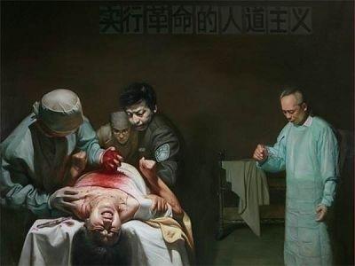 酷刑重組:活摘器官(繪畫)
