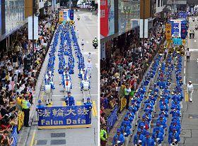 圖3.陣容龐大、氣勢磅礡的天國樂團引領遊行隊伍,受到民眾的熱烈歡迎。