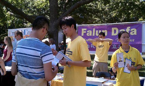 '伊利諾伊大學厄巴納-香檳分校(UIUC)法輪功學員在社團招新活動中向中國學生講真相'