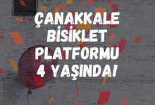 Photo of ÇABİP 4 Yaşında