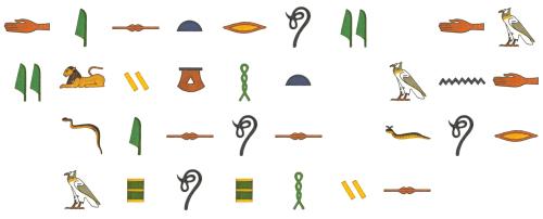 cartouche hieroglyphics