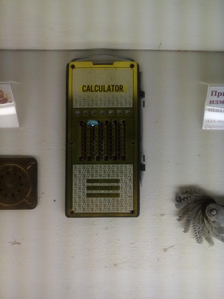 Калькулятор со стилусом