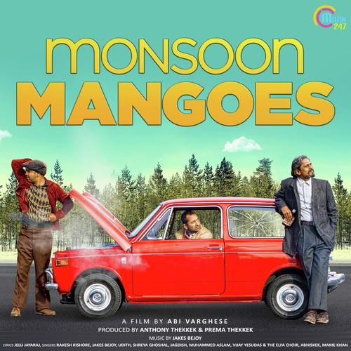 Monsoon-Mangoes-Malayalam-2016-500x500