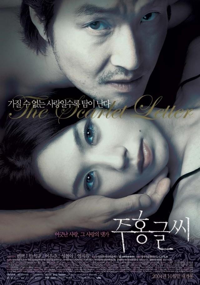 The Scarlet Letter. Full movie