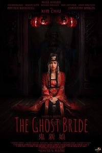 The Ghost Bride 2017