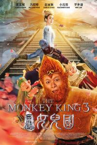 The Monkey King 3 201