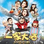 Staycation (2018)