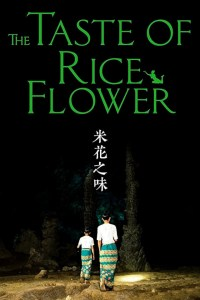 The Taste of Rice Flower (2017)