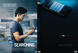 Searching PG-13 2018