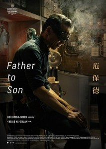 Father to Son (2018)