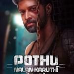 Podhu Nalan Karudhi (2019)